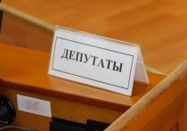 В Бурятии назвали депутатов-«списочников» нового созыва Хурала