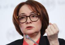 Слабый рубль вынудил Набиуллину повысить ключевую ставку