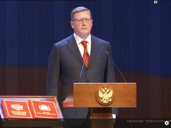 Губернатором Омской области стал Александр Бурков