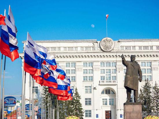 Кузбасские депутаты выбрали председателя облсовета