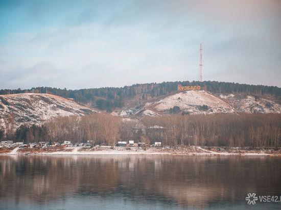 Кузбасские города вошли в число самых безопасных городов России