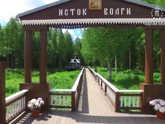 Тверская область победила на Всероссийском конкурсе рекламных роликов
