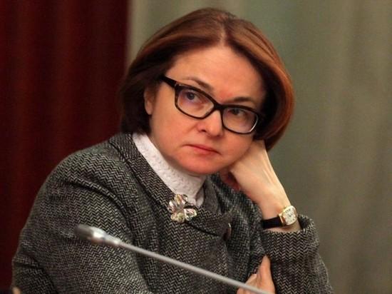ЦБ проработал меры на случай санкций США против банков