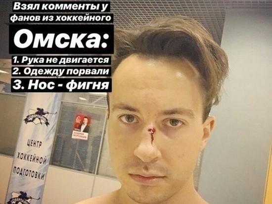 Журналиста на матче в Балашихе избили «ненастоящие» фанаты «Авангарда»