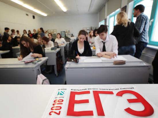 В ЕГЭ по русскому языку вносят изменения