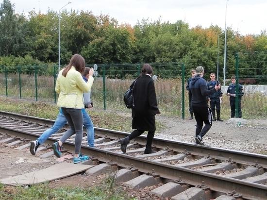 В Екатеринбурге устроили рейд по пресечению нарушений правил перехода через железнодорожные пути