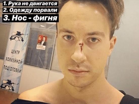 Журналиста избили фанаты хоккейного