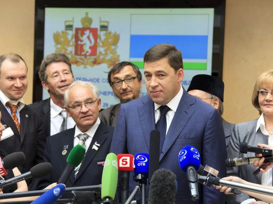 Куйвашев ликвидирует свою администрацию