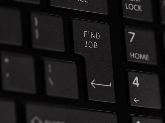 Безработица в Курской области близится к нулю