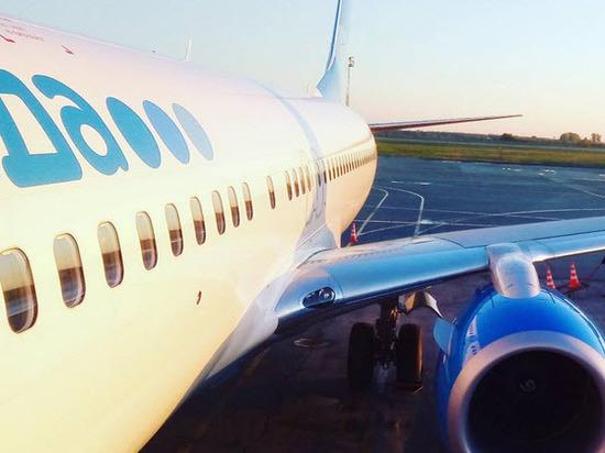 «Победа» запускает пробные дополнительные рейсы из Чебоксар в Москву
