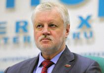 На заседании Госдумы Сергей Миронов назвал ситуацию с Айсой Хулаевой издевательством