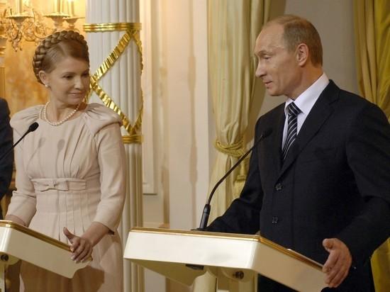 Тимошенко изложила новую стратегию мира в Донбассе