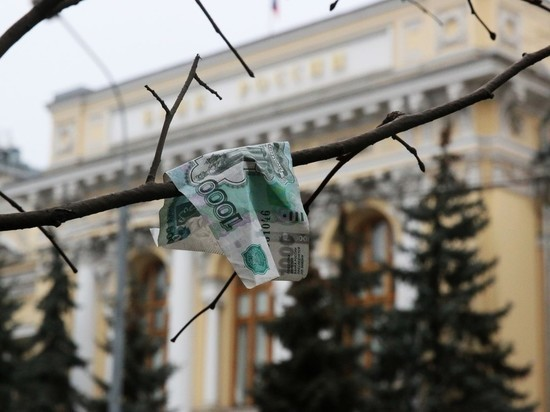 Центробанк допустил рецессию в РФ в 2019г.