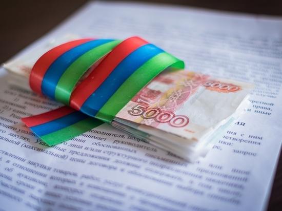 Радужные перспективы: Карелии обещают больше денег