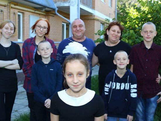 Абсурдное решение суда: семью с шестью детьми тайком выписали из квартиры