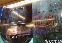 Минобороны: ракета, сбившая MH17, была украинской