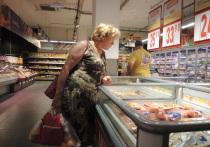 Новое исследование социологов выявило продолжение тренда на снижение суммы среднего чека за поход в магазин
