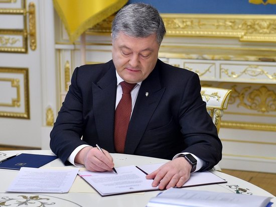 Порошенко официально разорвал большой договор о дружбе с Россией
