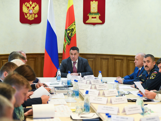 В Тверской области пройдет XII Ассамблея Русского мира