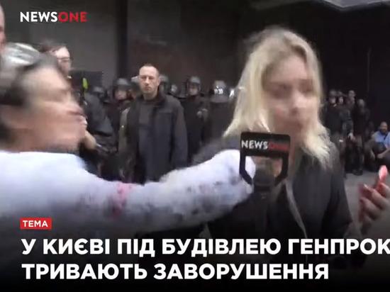 Появилось видео избиения журналистки украинскими радикалами