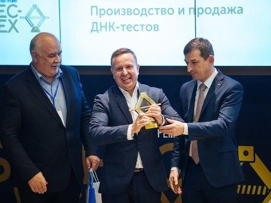 В Смоленске состоится 75-й межрегиональный этап Премии «Бизнес-Успех»