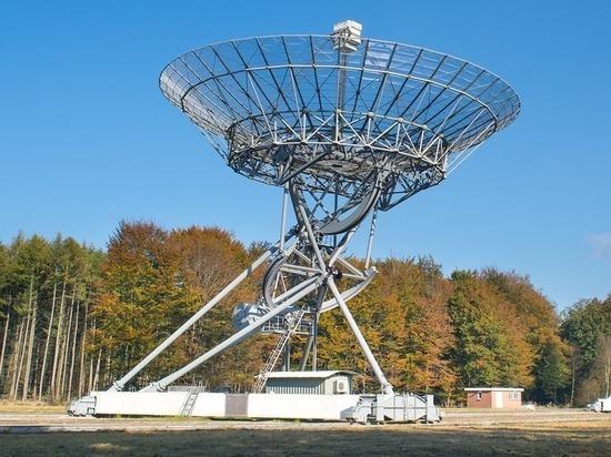 Названа неожиданная причина эвакуации обсерватории в США