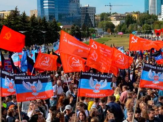 В Госдепе посоветовали Киеву нормализовать жизнь на Донбассе