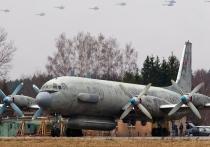 Источник: самолет Ил-20 мог вести в Сирии радиотехническую разведку