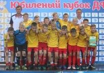 Юные футболисты из Серпухова поборолись за награды в Анапе
