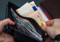 Кузбассовцы стали больше платить за услуги ЖКХ