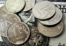 Минфин поддержал главу ВТБ в идее отказа от доллара