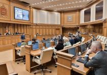 Областная Дума утвердила новые должности в структуре правительства Подмосковья