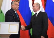 Премьер Венгрии Орбан пролил бальзам на душу Путина