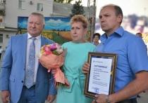 Лучшие учащиеся школ Михайловки удостоены гранта