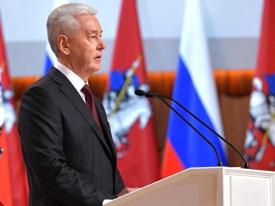 Сергей Собянин уволил всех министров московского правительства