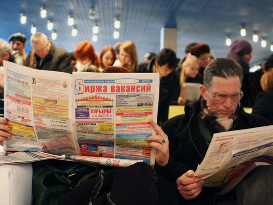 Трети россиян предрекли безработицу