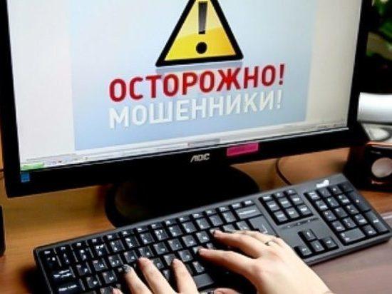 Новочебоксарка потеряла 19 тысяч рублей, поверив в выигранный смартфон