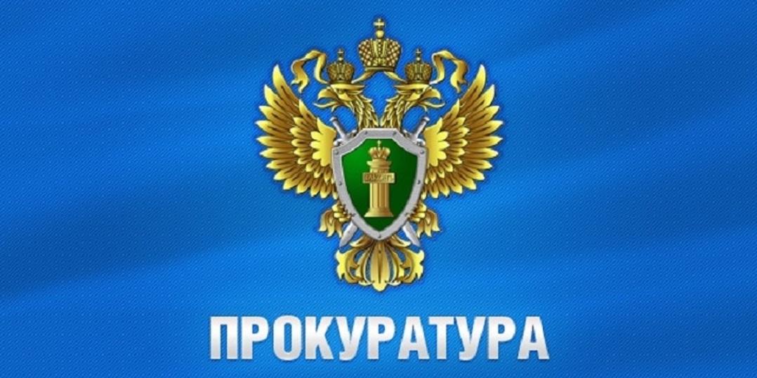 Водоканал Туринска задолжал сотрудникам заработную плату  насумму в1,8 млн руб.
