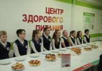 Тульские школьные столовые вдруг стали центрами здорового питания