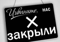Кировский бар подвергал посетителей опасности