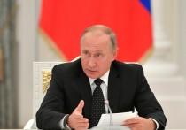 Путин разрешил инвестировать деньги из ФНБ за рубежом