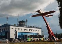 Рейс из Новокузнецка вылетит с задержкой в 14 часов