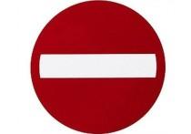 На три дня движение через Малоярославец будет ограничено