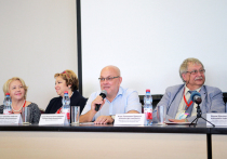 Всероссийский кластер конференций по неорганической химии «InorgChem – 2018»