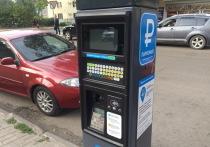 Что происходит с парковками в центре Воронежа