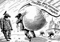 Коррупционеры по-прежнему остаются «героями нашего времени»