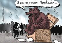 «Никогда такого не было и вот опять!»  - любил некогда приговаривать главный балагур российской политики, легендарный премьер-министр Виктор Черномырдин