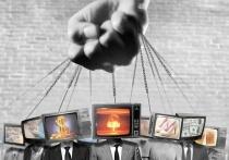 СМИ стали и рычагом воздействия на умы, и объектом манипуляций