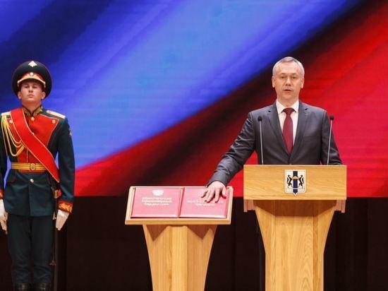 Андрей Травников вступил в должность главы Новосибирской области