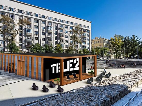 Tele2 разнообразит досуг москвичей